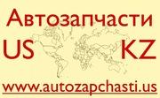 Запчасти для иномарок из США - Темиртау