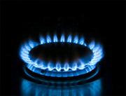 Доставка газа в Темиртау