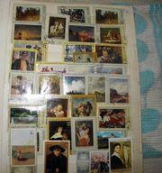 Коллекционные марки СССР